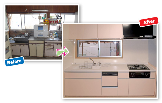 rfrm_kitchen