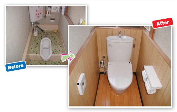 rfrm_toilet